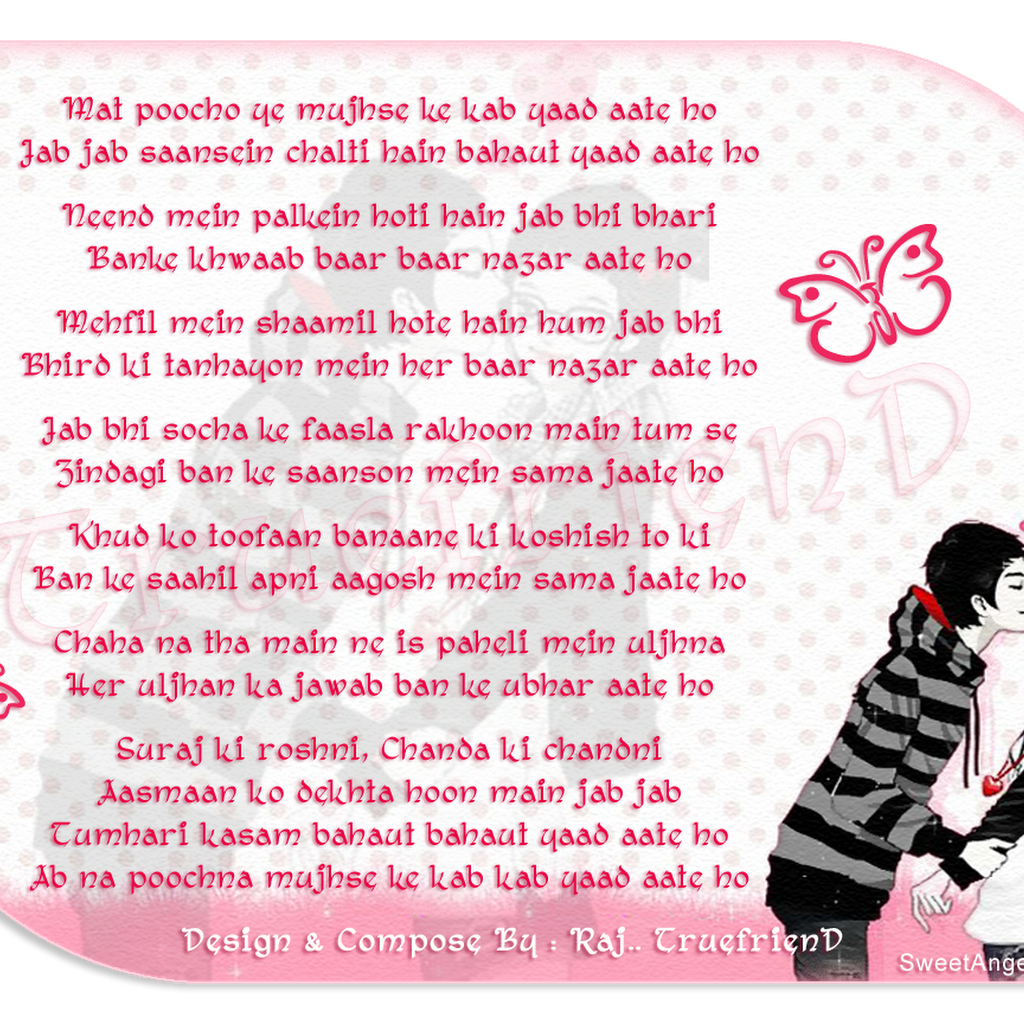 Short Sweet I Love You Quotes: Romantic Short Love Poems Him