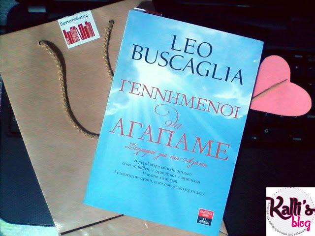 Γεννημένοι να Αγαπάμε, Leo Buscaglia