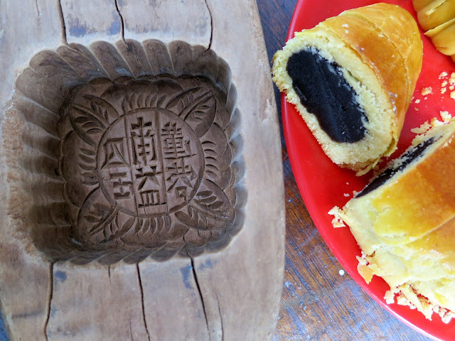 Nam-Yick-Mooncakes-南益