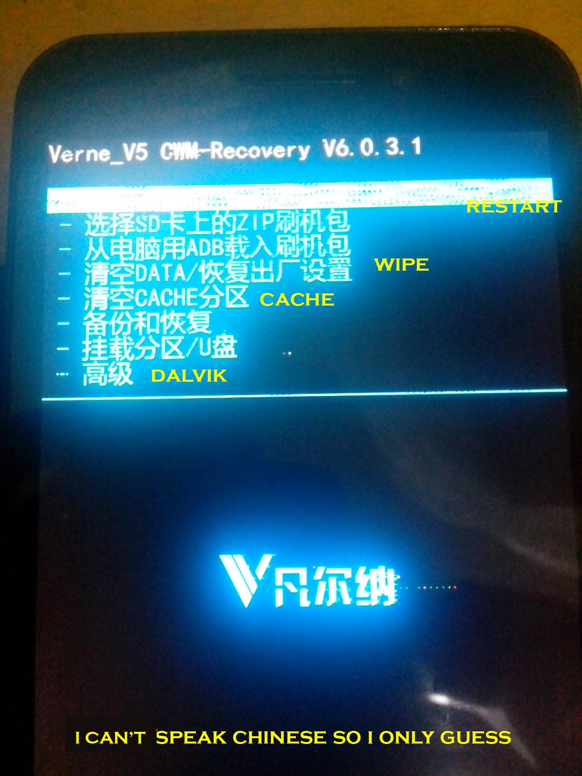 Vowney V5