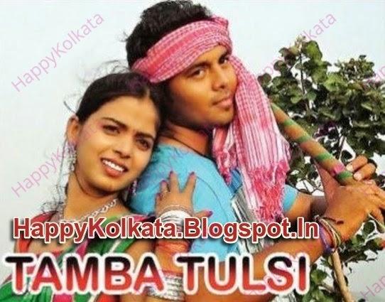 HappyKolkata.Blogspot.In - Rocks Kolkata: TAMBA TULSI