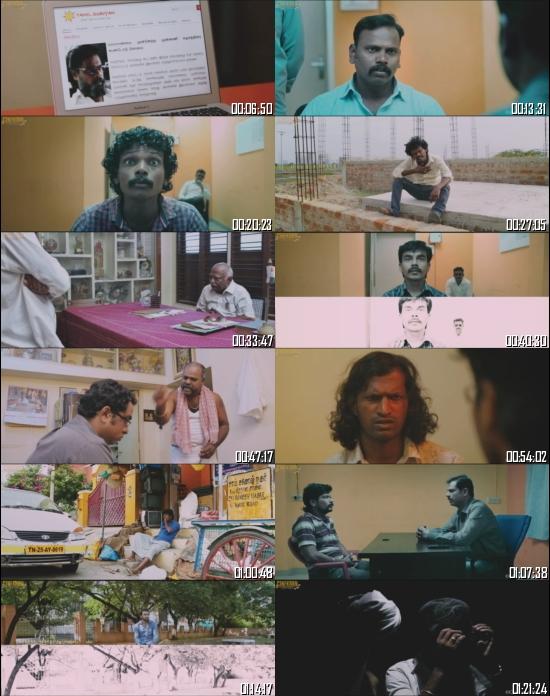Heartless Hathyara 2019 Hindi Dubbed 720p 480p Full Movie Download