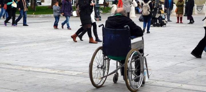 Χαράτσι στα αναπηρικά επιδόματα - Θεωρείται εισόδημα, επιβαρύνεται με εισφορά αλληλεγγύης