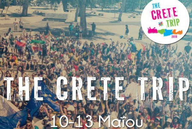«The Crete Trip 2018»