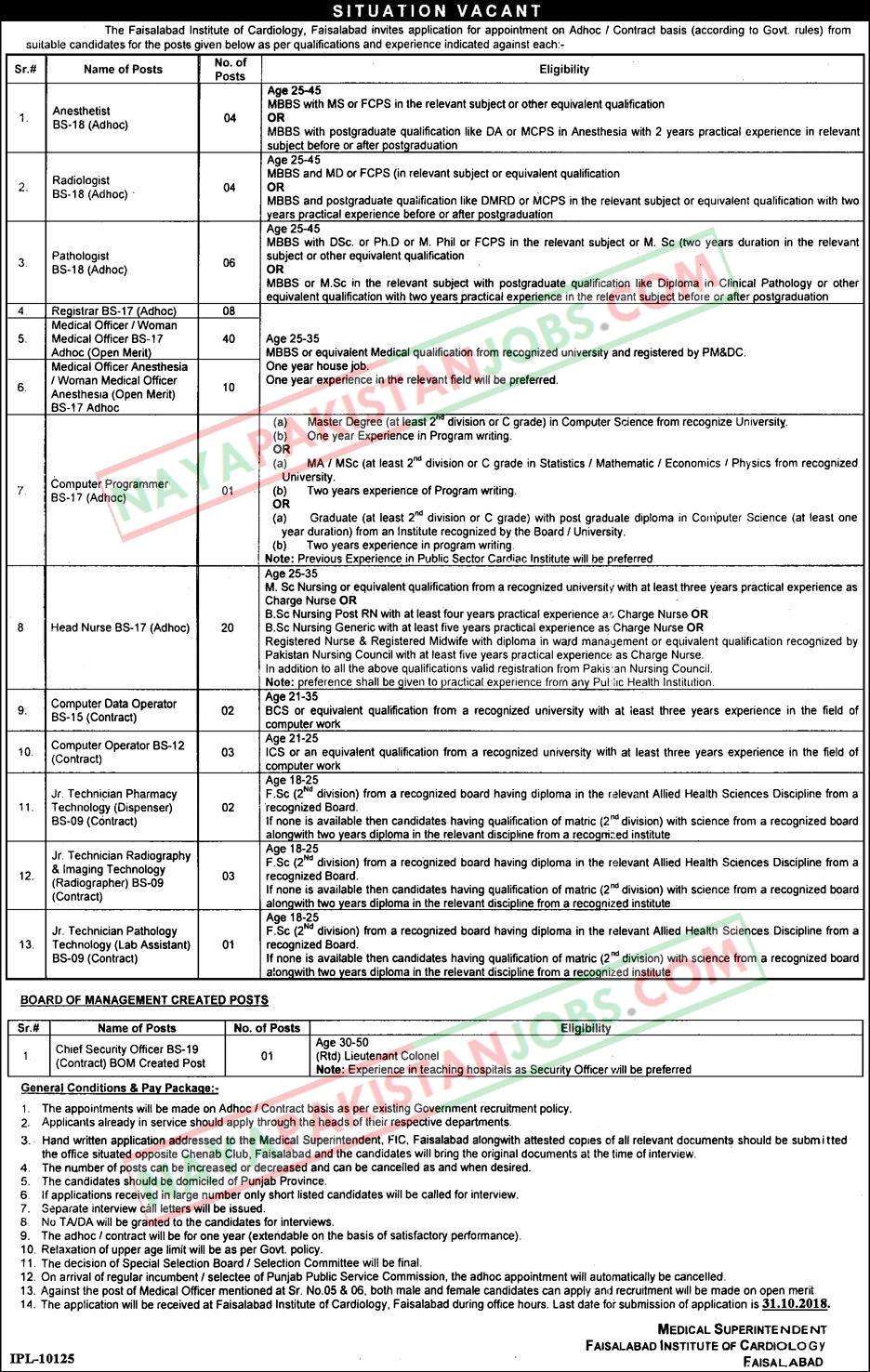 Latest Vacancies Announced in PPSC.GOP.PK Punjab Public Service Commission PPSC 23 October 2018 - Naya Pakistan
