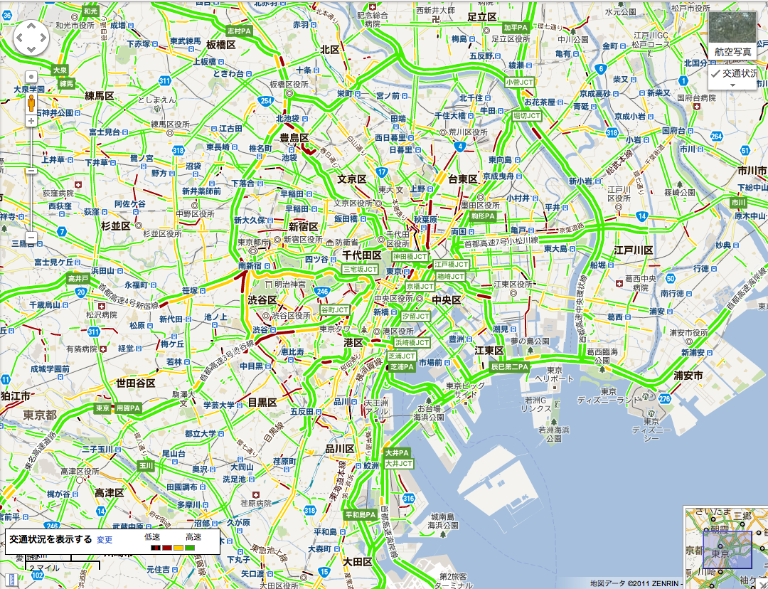 Google Japan Blog: 交通状況がG...