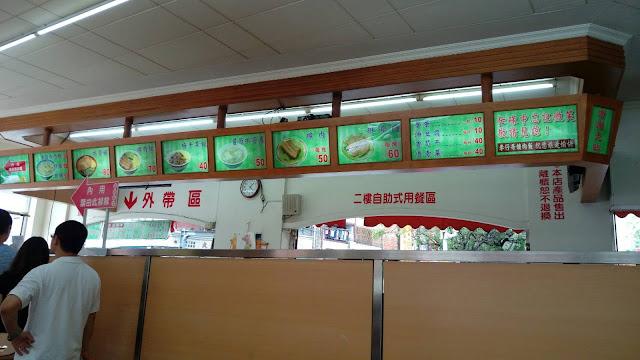 【南投美食】埔里排隊美食,李仔哥爌肉飯 營業時間