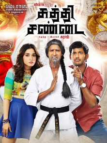Kaththi Sandai (2016) Tamil 320Kbps Mp3 Songs