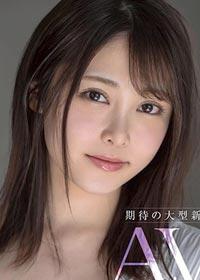 Actress Ami Kitai