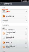 How to Setting Language on Xiaomi Mi 5