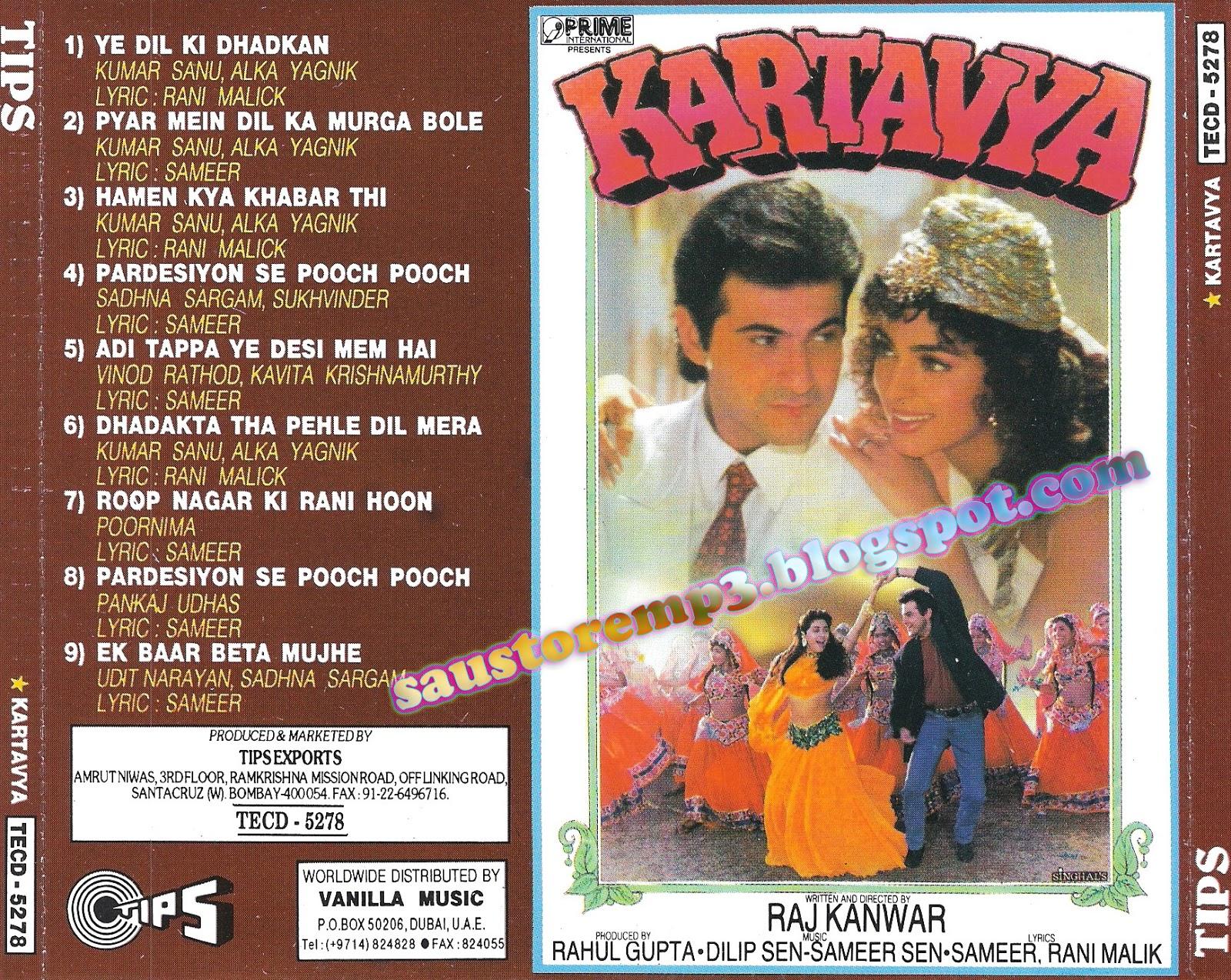 Kartavya sanjay kapoor mp3