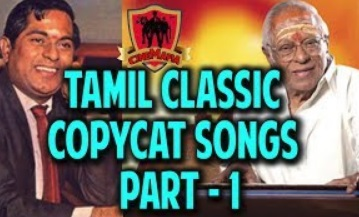 Classic Copycat Songs(MSV & others) part – 1 | Cine Mafia