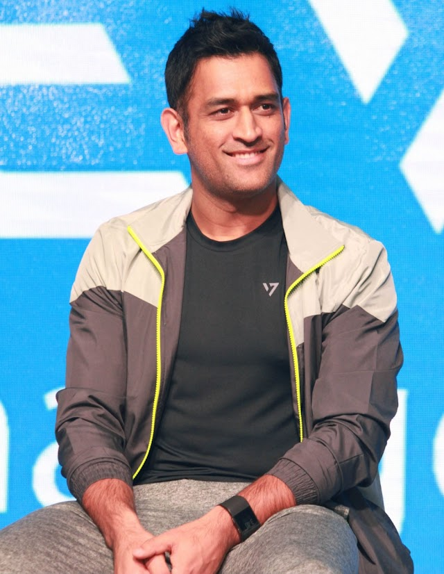MS DHONI FINED 50% of the Match fees against RAJASTHAN ROYALS