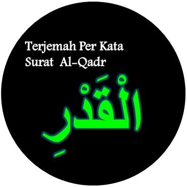 Terjemah Per Kata Surat Al Qadr Ayat 1 5 Sakaran