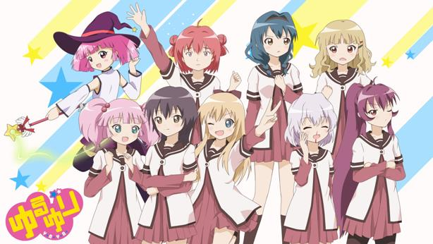 Top Best School Comedy Anime List - Yuru-Yuri