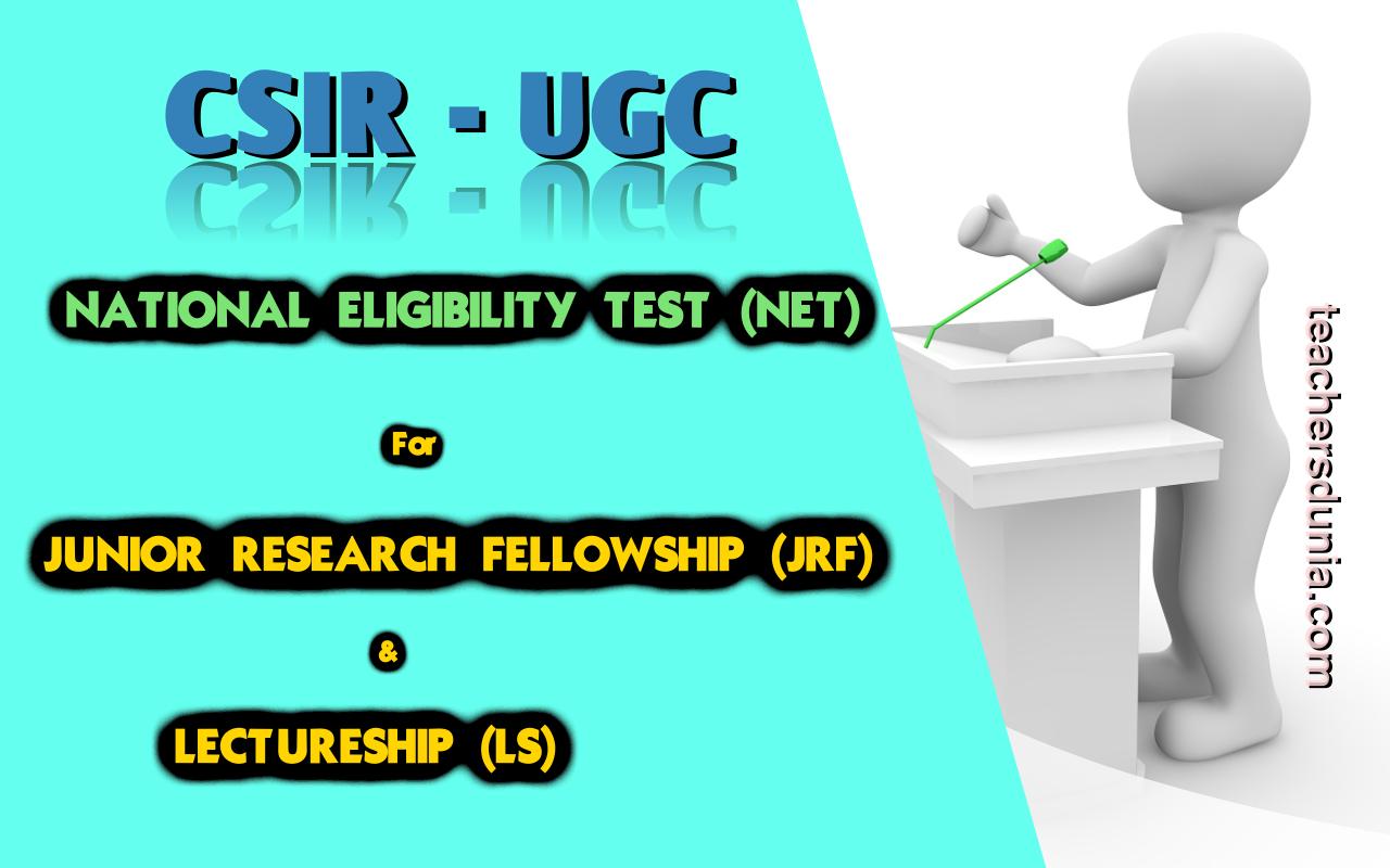CSIR-UGC-JRF-Lectureship-NET-Notification-2017