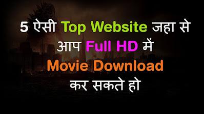 movies download website