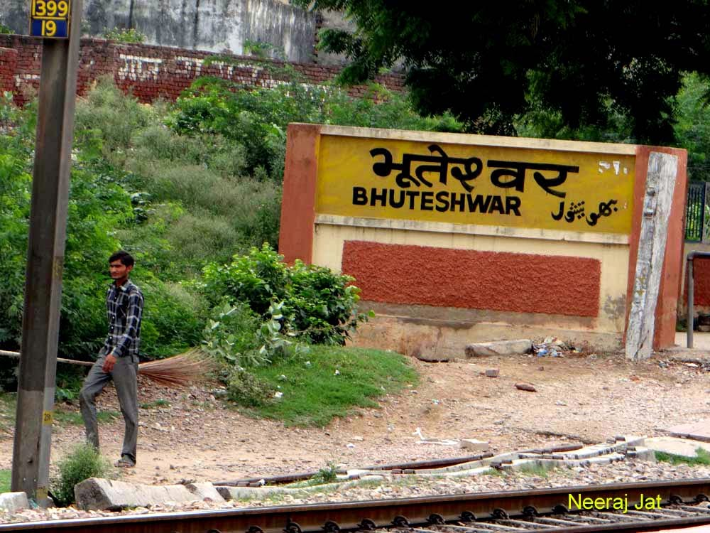 मथुरा-जयपुर-सवाई माधोपुर-आगरा पैसेंजर ट्रेन यात्रा