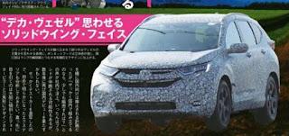 ホンダ CR-Vがフルモデルチェンジでヴェゼル風のデザインへ