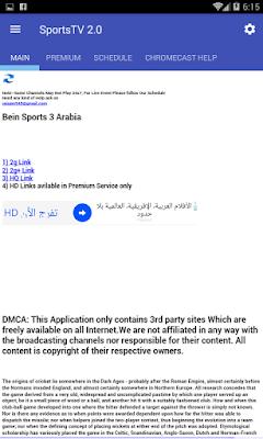 تطبيق Sports TV لمشاهدة جميع القنوات المشفرة و العالمية بدون انقطاع, تطبيق Sports TV لتشغيل القنوات الرياضية المشفرة