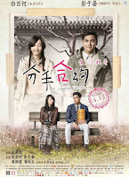 A Wedding Invitation (2013) online y gratis