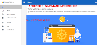 What is adsense in hindi