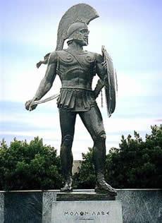 Ancient World History: Leonidas