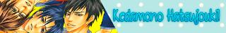 kedamono hatsujouki