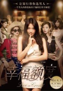 Ngạch Độ Hạnh Phúc - Love On Credit (2011)