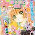 Card Captor Sakura – Clear Card arc – Chapter 1 (english)