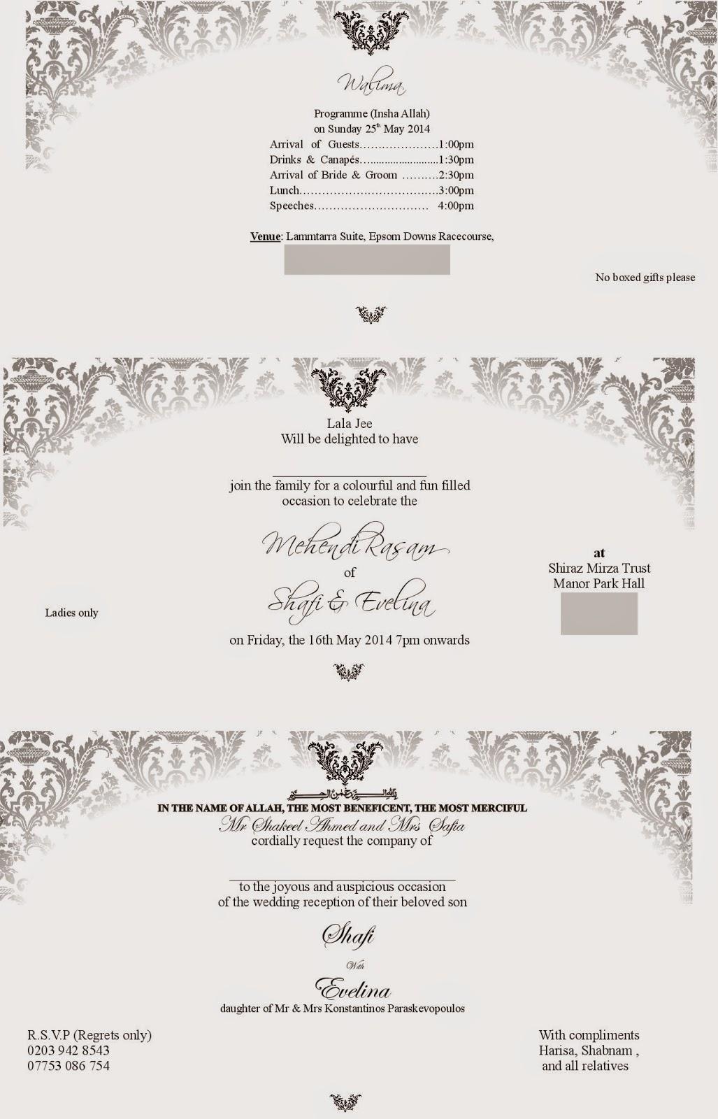 Muslim Wedding Invitation Card Format In English