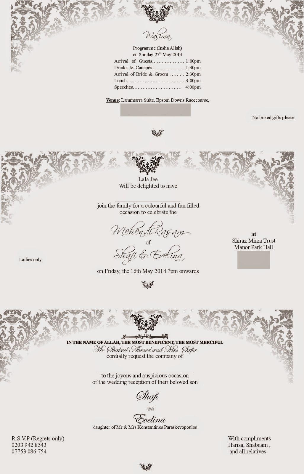 Muslim Marriage Invitation Card Matter In Urdu - Wedding Invitation