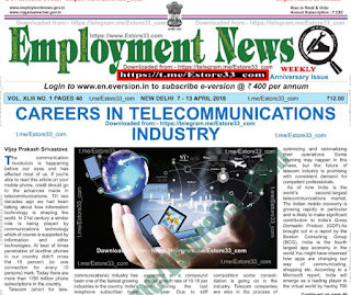 government-employment-news-paper-pdf
