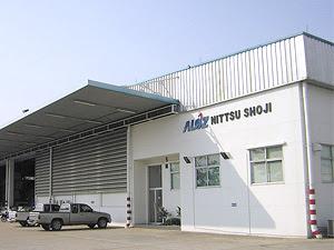 Lowongan Kerja Jobs : Purchasing, Warehouse (Admin SAP) Min SMA SMK D3 S1 PT Nittsu Shoji Indonesia Membutuhkan Tenaga Baru Seluruh Indonesia