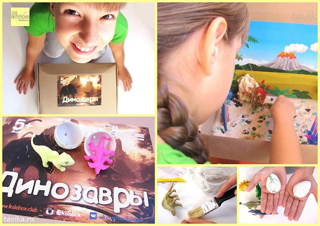 Тематическая коробочка Колоbox