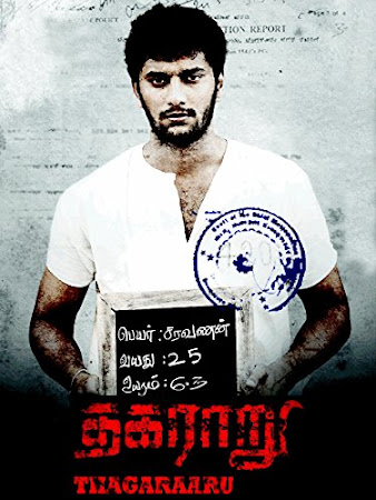 Poster Of Thagaraaru Full Movie in Hindi HD Free download Watch Online Tamil Movie 720P