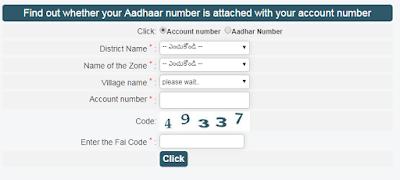 Aadhaar link