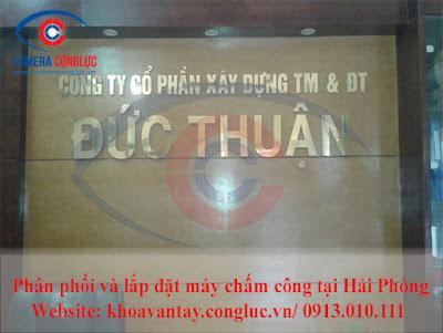Cung cấp và lắp đặt hệ thống máy chấm công vân tay RONALD JACK 4000TID tại công ty Đức Thuận - Nguyễn Văn Linh - Hải Phòng.