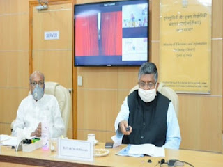 'Responsible AI for Youth' and AI portal—Launched By Ravi Shankar Prasad