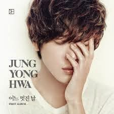 Jung Yong Hwa One Fine Day English Translation Lyrics