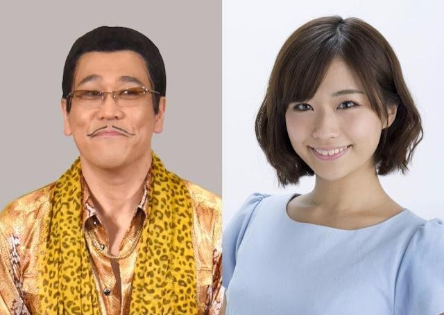 pikotaro married hitomi yasueda
