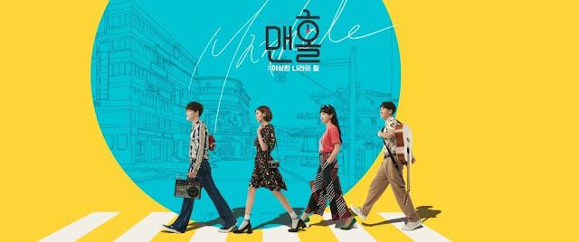 Download Drama Korea Manhole Batch Subtitle Indonesia