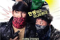 Roman Holiday / Romaui Hyuil / 로마의 휴일 (2017) - Korean Movie