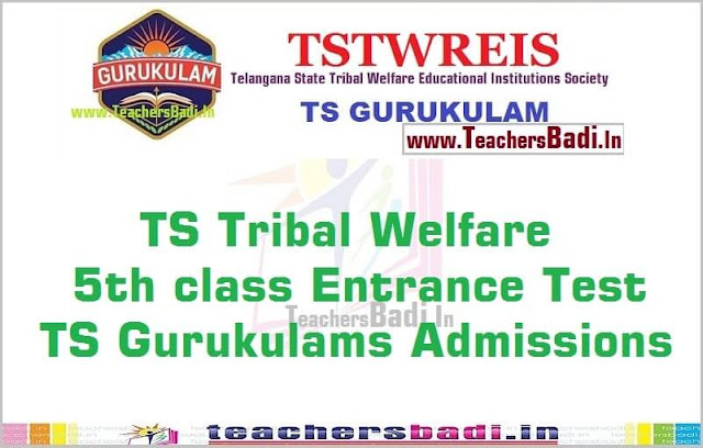 TSTwreis,5th class Entrance test,TS Gurukulams Admissions