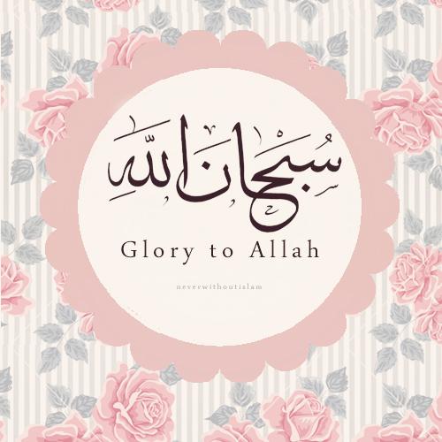 Hukum Tidur/Melunjurkan Kaki Menghadap Qiblat.
