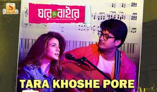 Tara Khoshe Pore Lyrics - Ghare And Baire - Anupam Roy - Monali Thakur