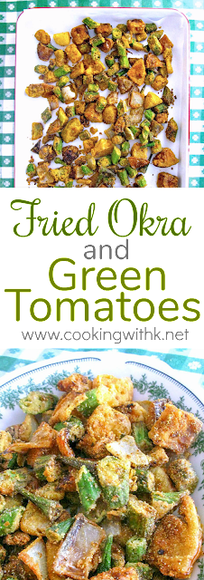 Fried Okra and Green Tomato Combo