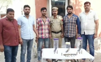Three miscreants recovering from poor people under the guise of guards, arms recovered