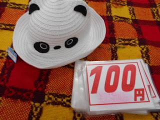パンダの帽子 100円 42センチ