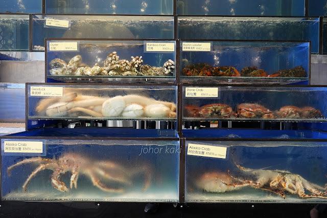 Grand Seafood Restaurant @ Stellar Walk, Permas Jaya 海霸王 @ 星海广场